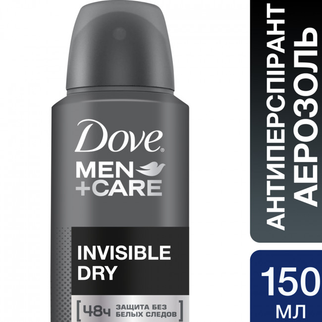 DOVE Антиперспирант аэрозоль Men + Care Clean Екстразащита без белых следов, 150мл.
