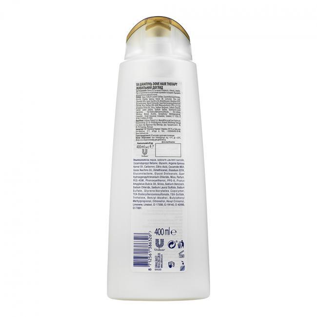 DOVE Шампунь Hair Therapy Живильний догляд 400мл