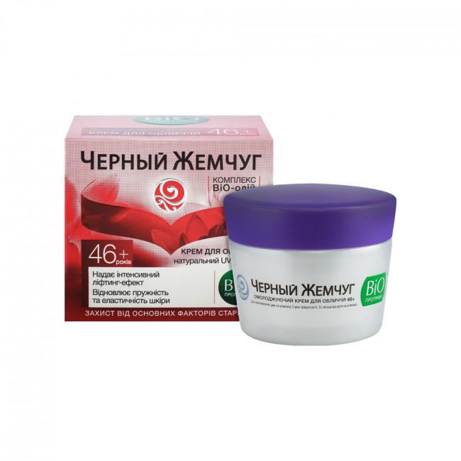 ЧЕРНЫЙ ЖЕМЧУГ Био-программа Крем для лица 46+ 50мл