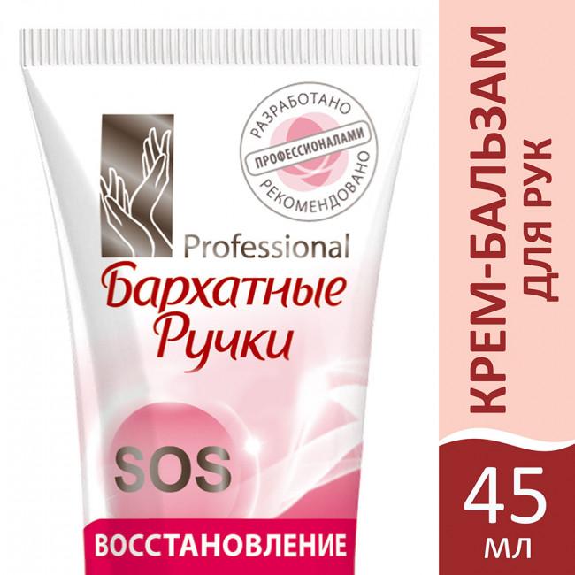 БАРХАТНЫЕ РУЧКИ Крем-бальзам для рук сос-восстановление 45мл