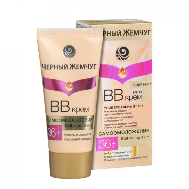 ЧОРНИЙ ЖЕМЧУГ BB-крем для обличчя Зволожуючий для всіх типів шкіри 56+ 45мл