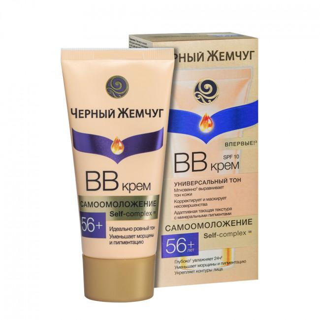 ЧОРНИЙ ЖЕМЧУГ BB-крем для обличчя Омолоджуючий для всіх типів шкіри 56+ 45мл