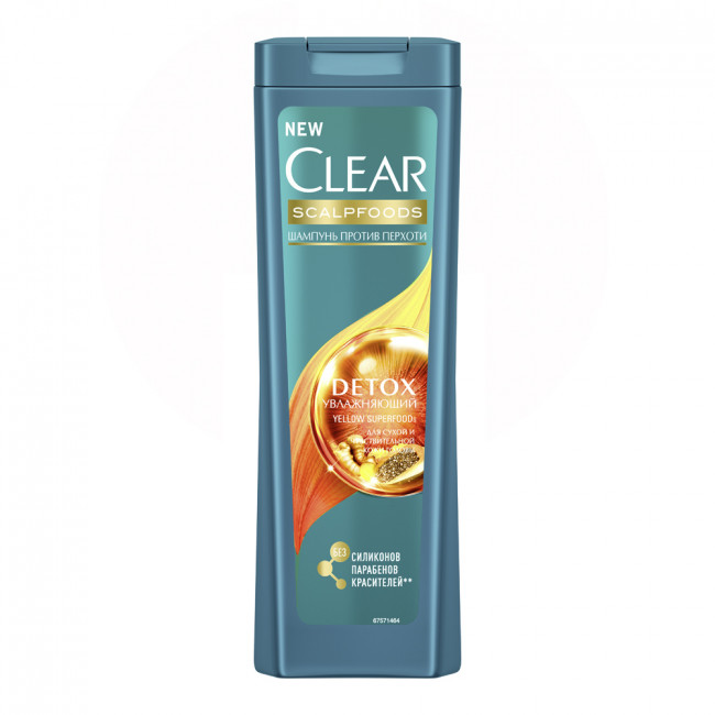 CLEAR Vita ABE Шампунь-детокс Увлажняющий против перхоти, 200мл.