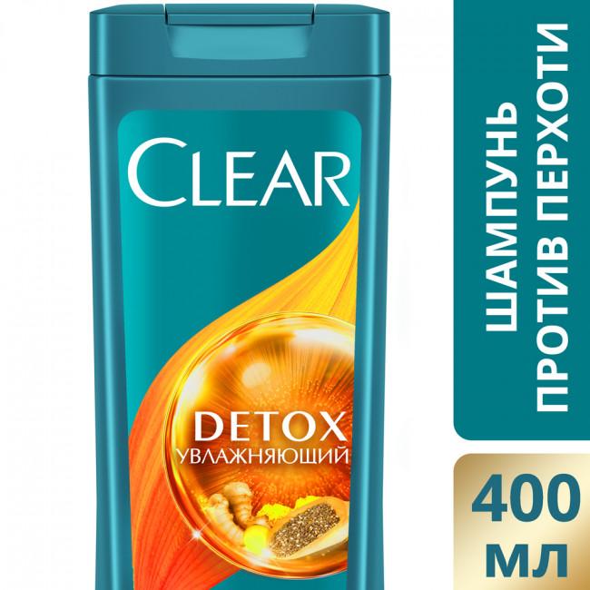 CLEAR Vita ABE Шампунь-детокс Увлажняющий против перхоти, 400мл.