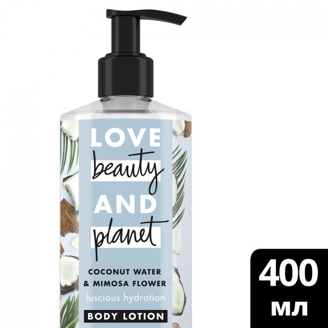 LOVE BEAUTY AND PLANET Лoсьйон для тела Соблазнительное увлажнения 400мл