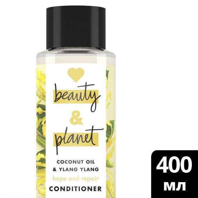 LOVE BEAUTY AND PLANET Кондиционер для волос Забота и восстановление 400мл
