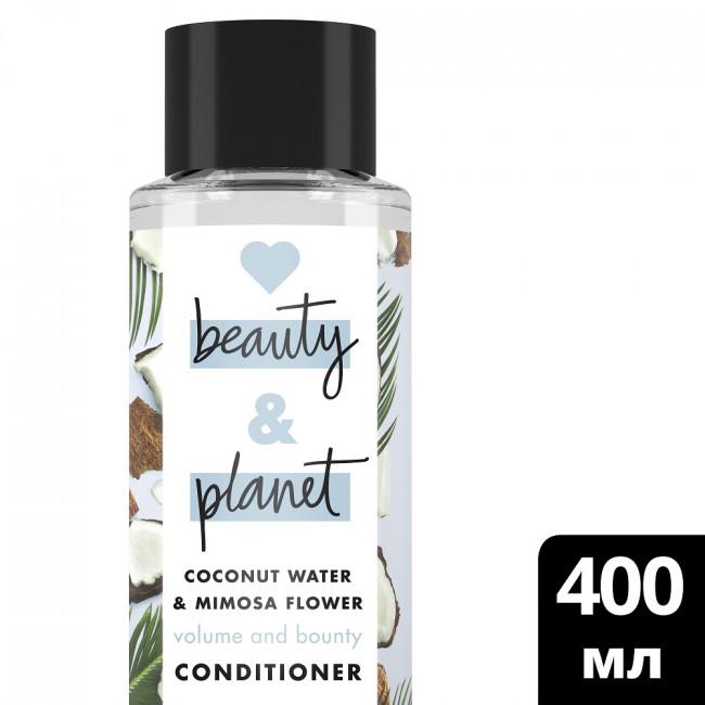 LOVE BEAUTY AND PLANET Кондиционер Объем и Щедрость 400мл