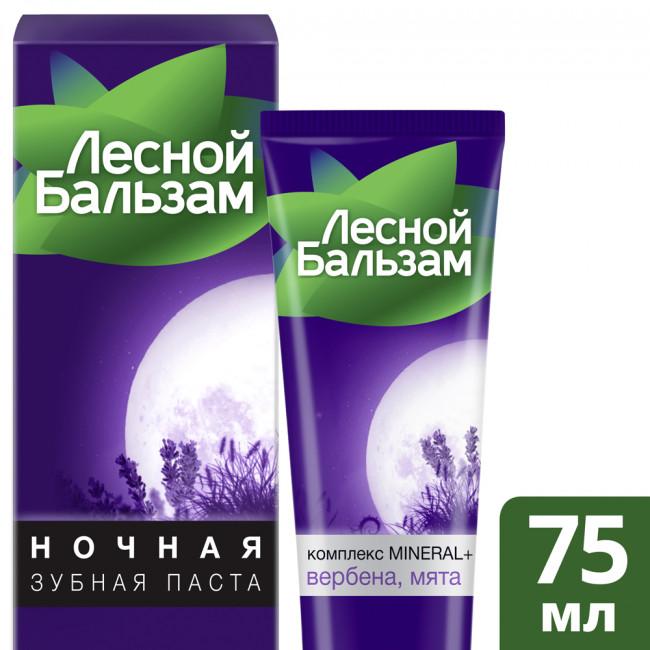 ЛЕСНОЙ БАЛЬЗАМ ЗУБНА ПАСТА НІЧНА 48X75МЛ