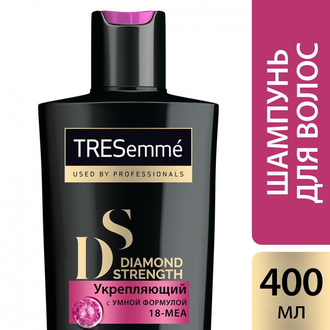 TRESEMME Шампунь укрепляющий Diamond Strength 400мл