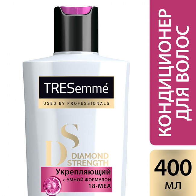 TRESEMME Кондиціонер для волосся зміцнюючий Diamond Strength 400мл