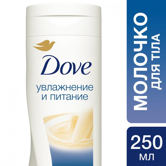 DOVE Молочко для тіла Зволоження та живлення 250мл