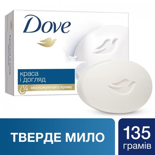 DOVE Крем-мыло Красота и уход 135г