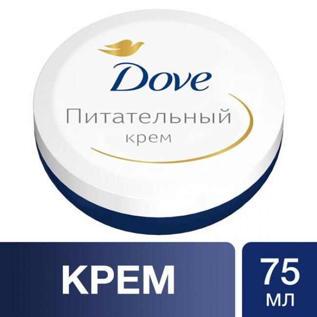 DOVE Крем живильний 75мл