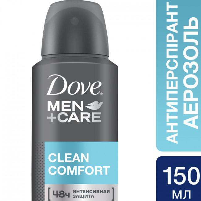 DOVE Антиперспирант аэрозоль Men + Care Clean Комфорт, 150мл.