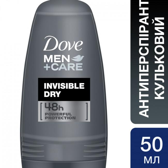DOVE Антиперспирант шариковый Men + Care Екстразащита без белых следов, 50мл.