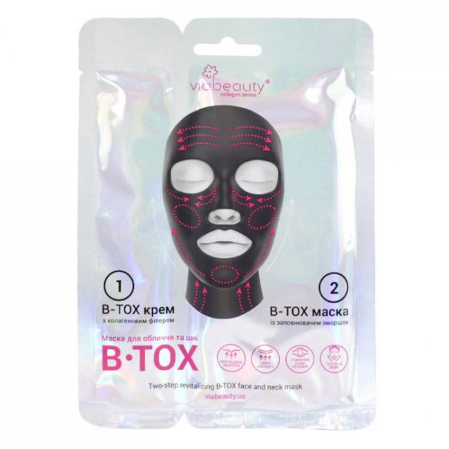 VIA BEAUTY Плацентарно-коллагеновая B-Tox маска для лица с коллагеновой заполнителем морщин и коллагеновым филеры