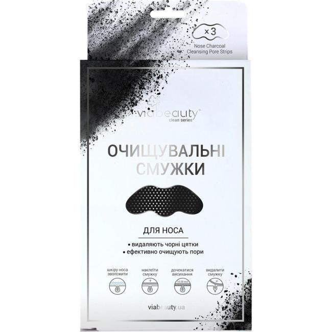 VIA BEAUTY Очищуючи смужки для носу вугільні (3 шт.)