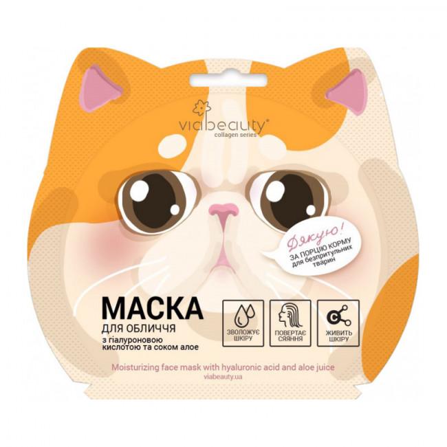 VIA BEAUTY Увлажняющая маска для лица с гиалуроновой кислотой и соком алоэ Котик
