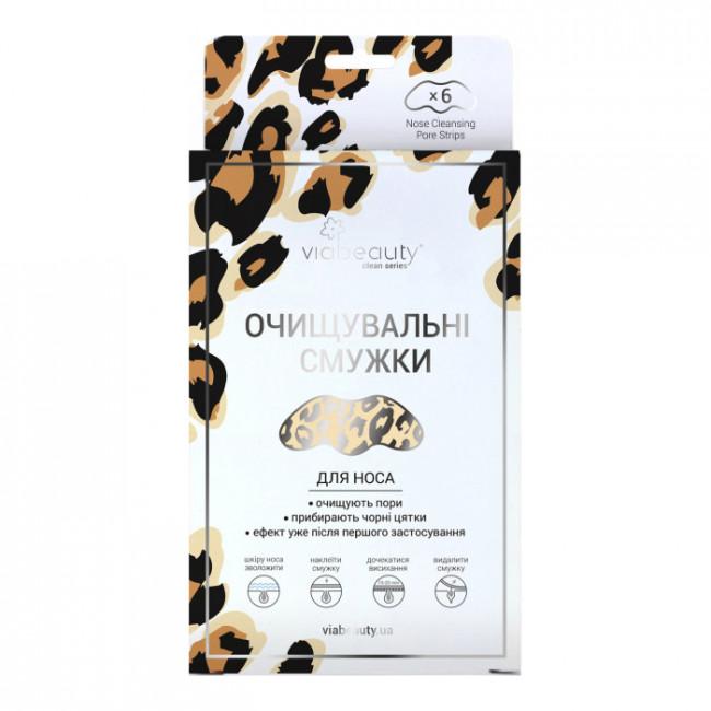 VIA BEAUTY Очищающие полоски для носа леопард (6 ед.)