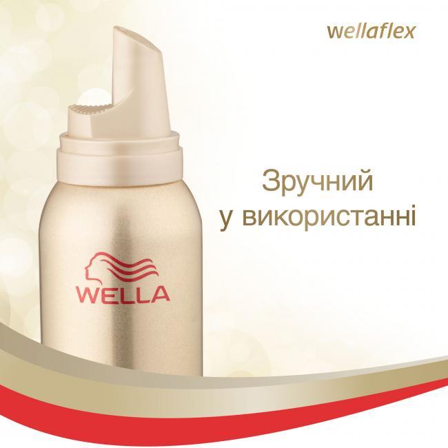 """WELLAFLEX Мус для волосся """"ДЛЯ ГОРЯЧОЇ УКЛАДКИ"""", Сильної фіксації 200 мл"""