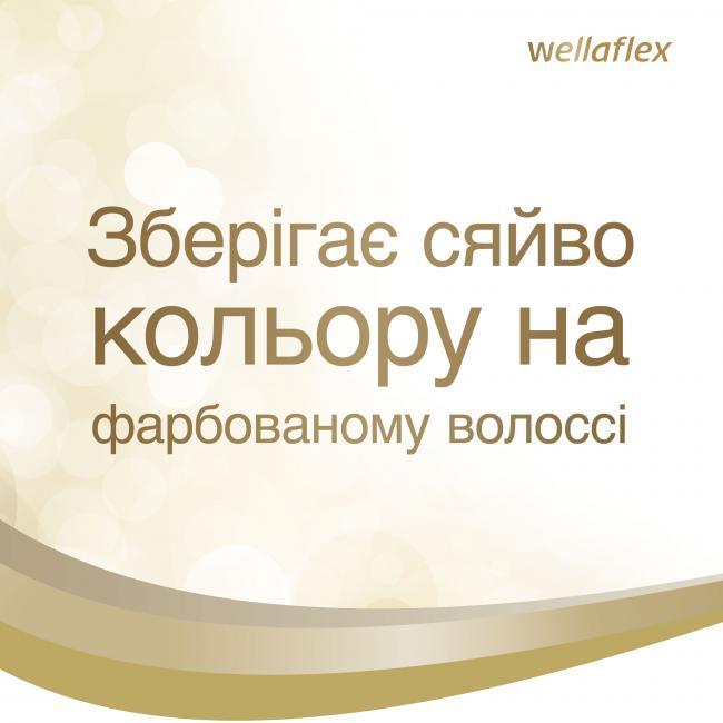 """WELLAFLEX Мусс для волос """"СИЯНИЕ ЦВЕТА"""", Сильной фиксации 200 мл"""