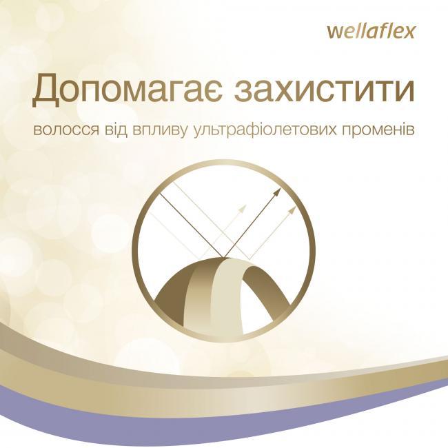"""WELLAFLEX Лак для волос """"ОБЪЕМ ДО 2-Х ДНЕЙ"""", Экстрасильной фиксации 250 мл"""