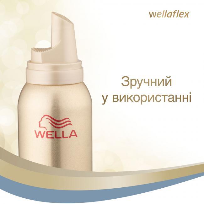 """WELLAFLEX Мус для волосся """"МИТТЄВИЙ ОБ'ЄМ"""", Сильної фіксації 200 мл"""