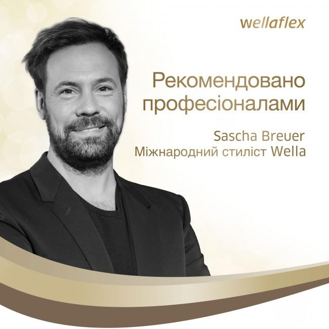 """WELLAFLEX Лак для волосся """"CLASSIC ЕКСТРАСИЛЬНА ФІКСАЦІЯ"""", Екстрасильної фіксації 250 мл"""