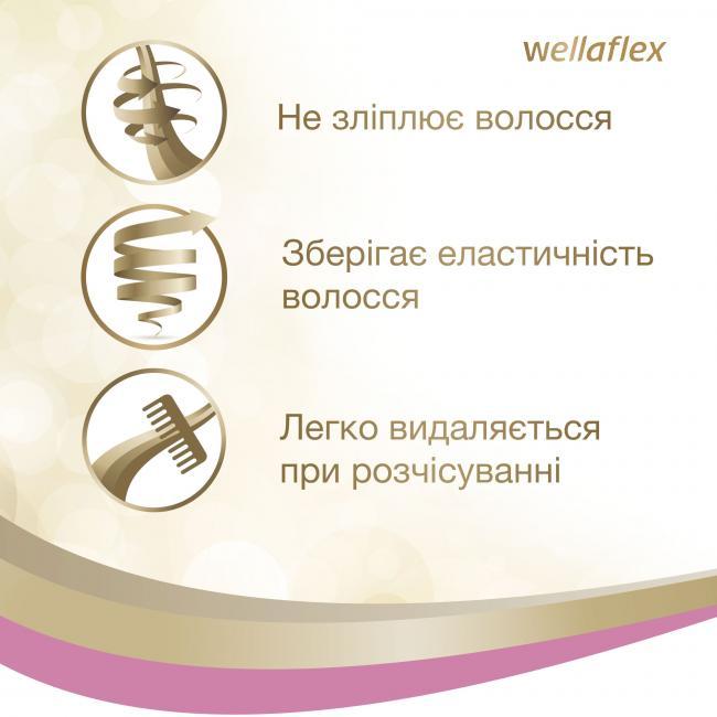 """WELLAFLEX Лак для волосся """"ДЛЯ ЧУТЛИВОЇ ШКІРИ ГОЛОВИ"""", Сильної фіксації 250 мл"""